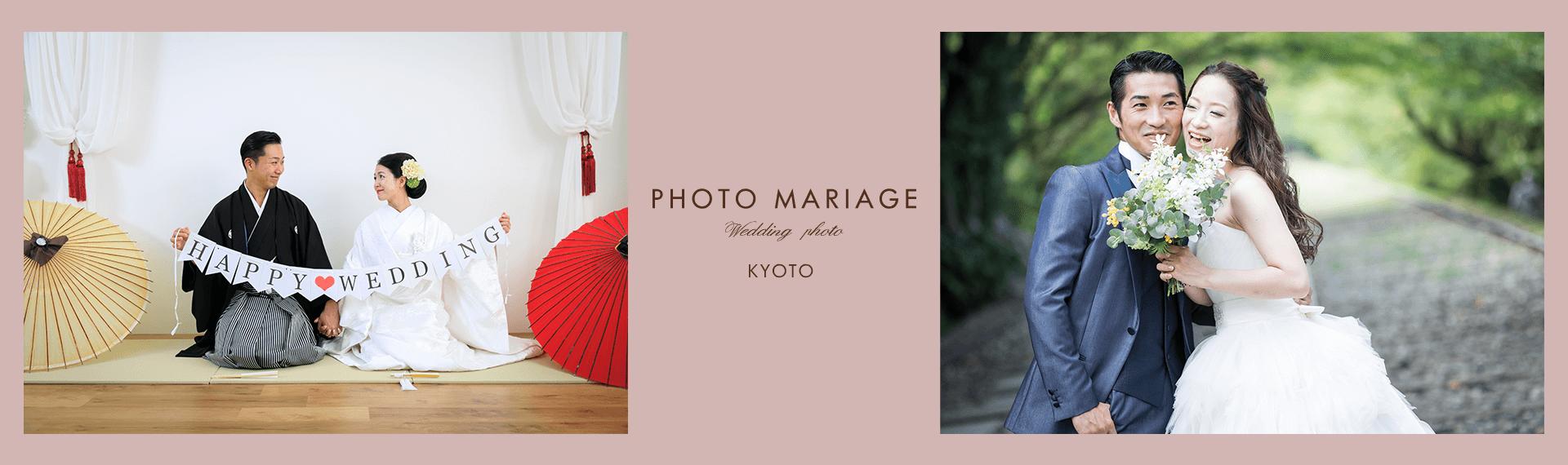 フォトウエディング・前撮り・結婚写真コラム