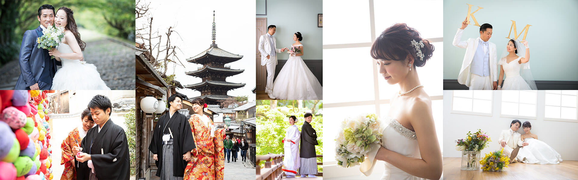 京都の和装洋装フォトウエディング・前撮り・結婚写真